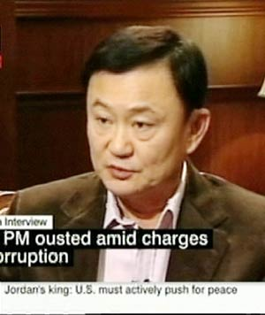Thaksin's interview with CNN is available here (but don't tell the junta you are watching!). And a full transcript is available here (and reproduced at the end of this post). The […]