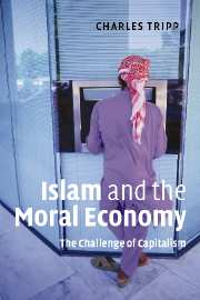 Anthropologist Grant Evans has written an interesting review (for the Bangkok Post) of Charles Tripp's Islam and the Moral Economy [evans-on-tripp.doc].  He links Tripp's argument about an Islamic moral economy, with Thailand's […]