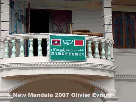 4-hevealuangnamtha003.jpg