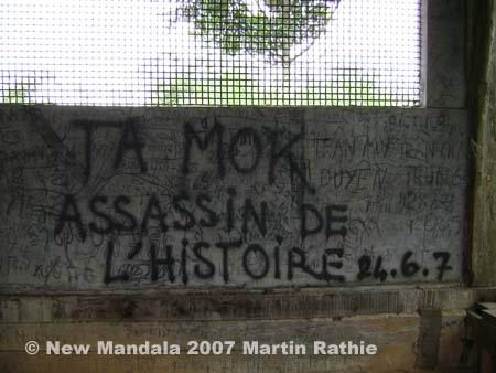 ta-moks-derelict-house.jpg