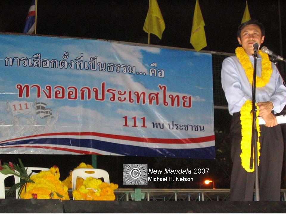 Michael H. Nelson, Chachoengsao province, Thailand, December 2007