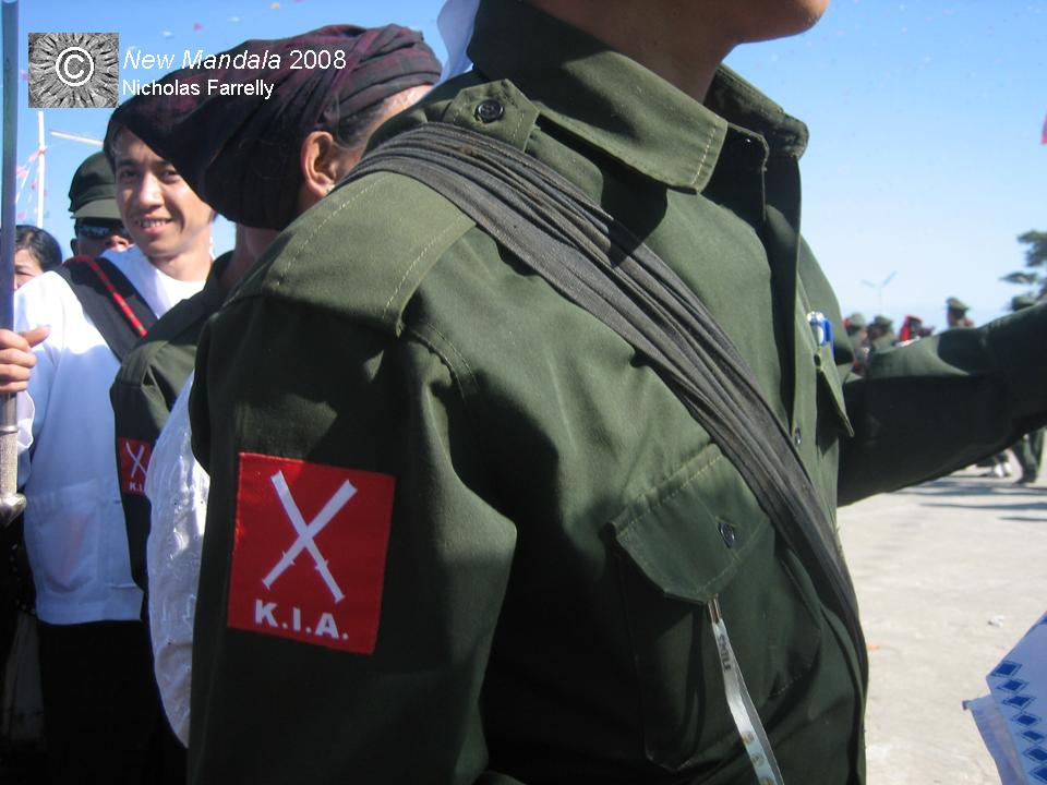 KIA Shoulder Patch