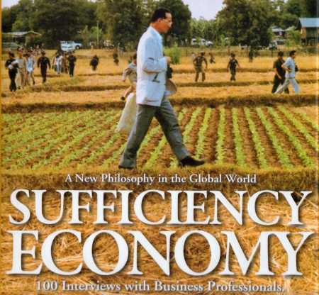"One of the aims of this volume is to suggest that sufficiency economy does not just apply to the ""remote agricultural sector"" but also to contemporary business management. So why […]"