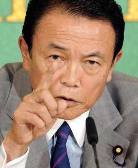 At first I could not believe my ears. But after checking the ABC's website I had to accept that it was true. The story, of course, was the election of Taro Aso […]