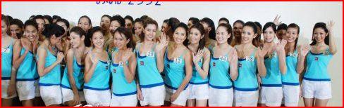 blueshirts