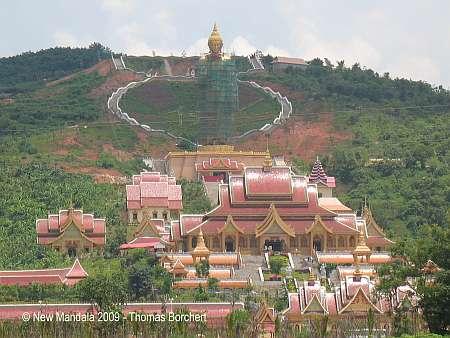 Wat Long Meuang Lue, June 2009