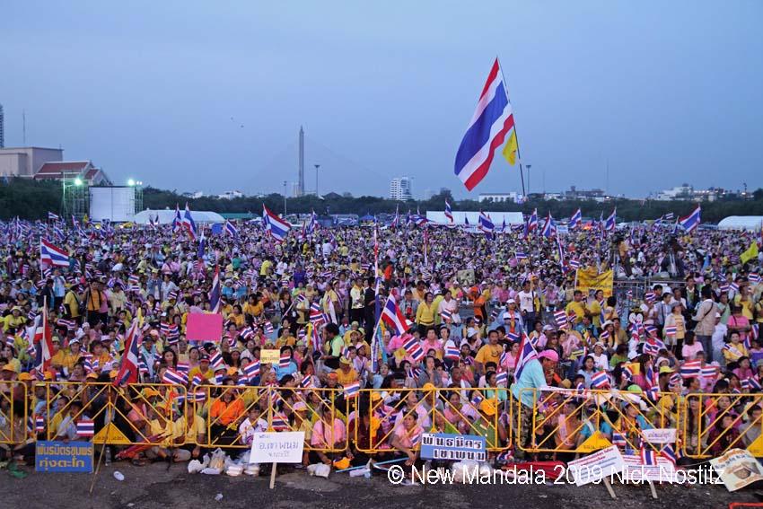 19 PAD at Sanam Luang