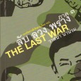 Lap Luang Phrang phak 3 : the last war, kongthap tang si suk sailuat Cho.Po.Ro (2010) by Watsana Nanuam (ISBN: 9789743072734) who is a well-known journalist specialising in military affairs. […]
