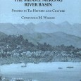 Constance M. Wilson, ed., The Middle Mekong River Basin: Studies in Tai History and Culture DeKalb, Illinois: Center for Southeast Asian Studies, Northern Illinois University, 2009.  Pp. 412, maps, apps., […]