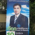 Over the past week, new posters of Abhisit have appeared on the streets in Bangkok The picture takes up almost the full height of the poster. In ad terms, this […]