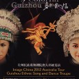 (Image: © Catherine Ingram 2012) February and March of this year saw a large-scale performance from China called Wind of Colourful Guizhou (in Chinese, 多彩贵州风) touring through major cities in Australia […]