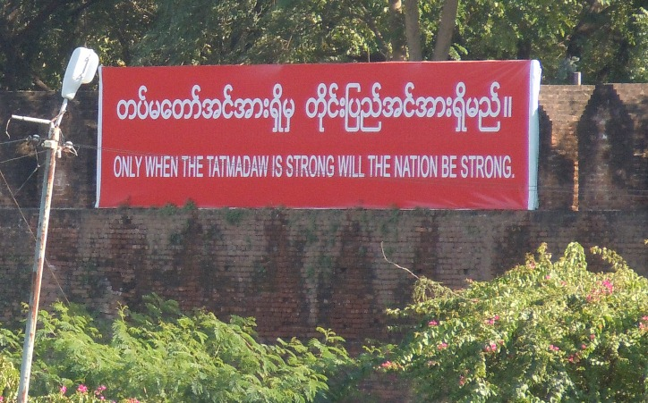 Only when the Tatmadaw
