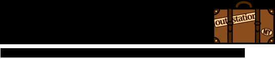 outstation-logo-main-tagline-2 (1)