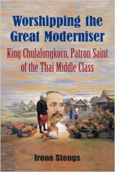 The Great Moderniser