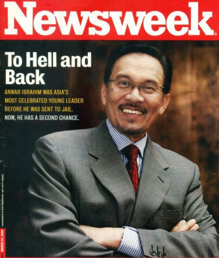 dsai-asiaweek