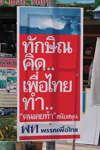 Thaksin Kid...