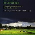 Virak Thun reviews a must-read book for Cambodian bureaucrats and policy-makers