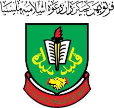 Pekida logo