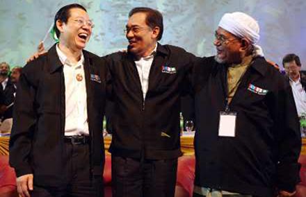 Members of Malaysia's Pakatan Rakyat in happier times.