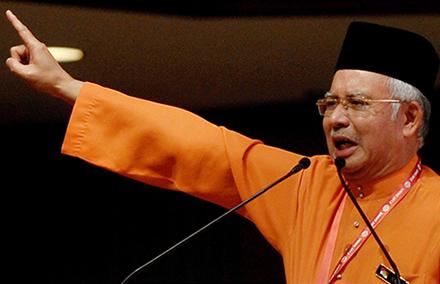 Najib Razak remains defiant.  Photo by Firdaus Latif/ Wikimedia commons.
