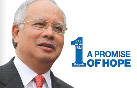 A cover image from PM Najib Razak's manifesto. Photo from Wikimedia commons.