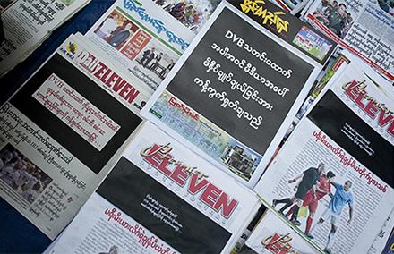 myanmar-media-440