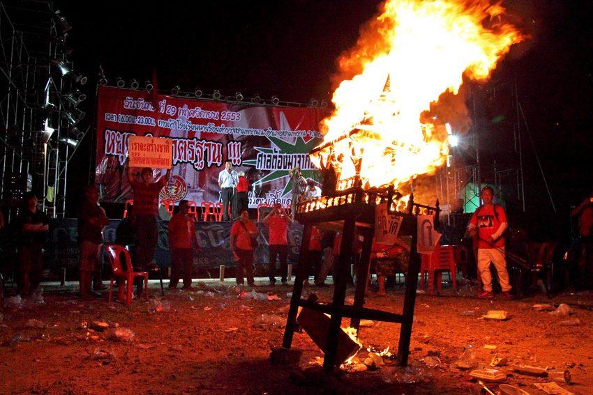 12 burning spirit house