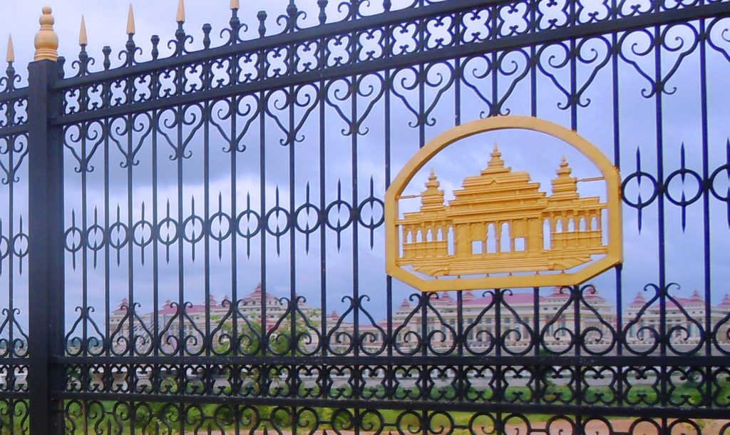 Hluttaw - Naypyidaw Legislature