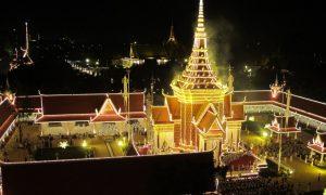 Phra Meru