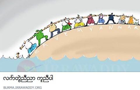 20150814-Irrawaddy-480