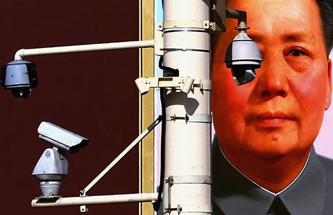 Beijing-surveillance-480