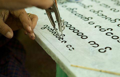 Burmese-script-480