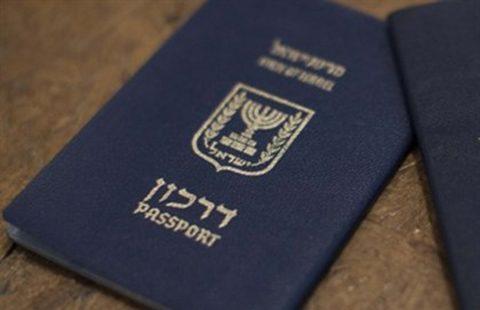 Indonesias Israeli Passport Pain