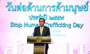 Prayuth stop human trafficking day