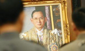 KingBhumibol-portrait