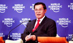 Hun Sen - World Economic Forum