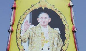king_bhumibol_adulyadej_poster-1024