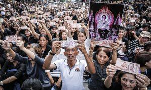 thaicrowd-monarchy